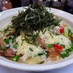 丸直 - 混ぜ・のり塩チーズ(780円)