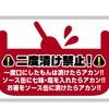 小だるま - 料理写真:ソース二度漬け御免!!!!