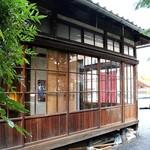 昭和屋 そば琳 -