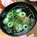 勝栄鮨 - ホタテが入ったお吸い物