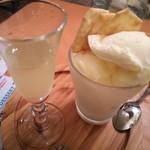バルフェザース - レモンチェッロのアイス