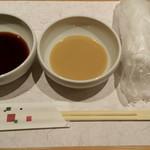 もがみ - ポン酢&ゴマダレ