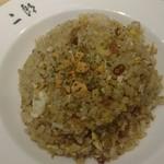 塩焼肉 二郎 - ガーリック炒飯 400円