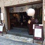 69729295 - 店構え(^∇^)