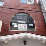 ヌンチ - 201102 閉店してました。