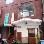 ヌンチ - 201102 閉店していました。