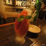 バートン - イチゴのスムージーカクテル
