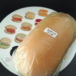 吉田パン - コンビーフチーズ(400円)