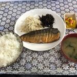 山中食堂 - さばの焼き魚定食