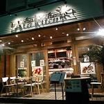 ALOHA Kitchen -