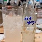 素揚げ酒場 パリパリ -