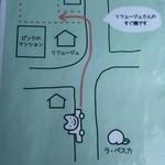 桃の農家カフェ ラペスカ - 駐車場の案内(臨時駐車場ですね)
