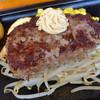 """洋食屋 せんごく - 料理写真:""""ステーキハンバーグ/200g"""""""