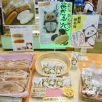 小竹製菓 - [2017/07]小竹製菓
