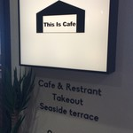 This Is Cafe -