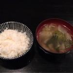 食彩酒席 ビカヴォ - ご飯と味噌汁