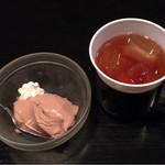 食彩酒席 ビカヴォ - 女性限定のデザート(チョコレートムース)とアイスティー