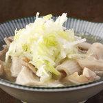 徳永肉酒場 - 料理写真:特製の塩煮込み!旨味たっぷり!