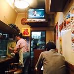 らーめん亭 - テレビのある中華店っていい!