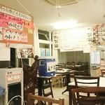 かね食堂 -