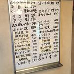 焼鶏館 - メニュー2017.07