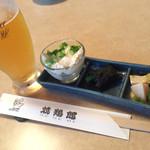焼鶏館 - ビール&お通し