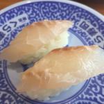 くら寿司 - 真鯛(国産)