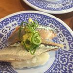 くら寿司 - さんま(国産)