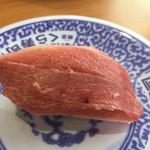 くら寿司 - 天然中トロ