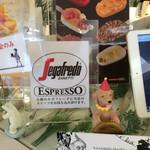 カズノリ イケダ アンディヴィデュエル - セガフレード・ザネッティ・エスプレッソ仙台南町通り店に商品を持ち込めるそうです。