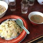 南ばん亭 - 焼きめし(スープ付き)
