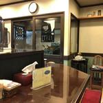 ら~めん 寺子屋 麺倶楽部 -