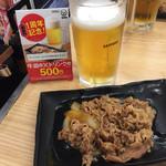 吉野家 - 牛皿×ドリンクセット500円