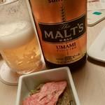 KICHIRI - 瓶ビール