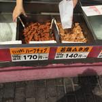 とり唐さんわ - 料理写真: