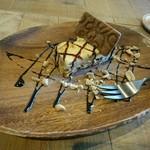 S.W.G cafe by ENLARGE - +300円のプチデザート♡キャラメルナッツのセミフレッド。