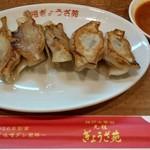 元祖ぎょうざ苑 - ¥430 一つは素で食べた