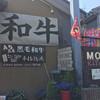 MOMOsキッチン