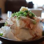 炭焼き ミンナミ食堂 - 手作り豆腐の冷奴アップ