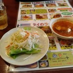 69756367 - サラダと日替わりスープ(トムヤムスープ)