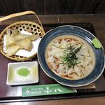 喜八 - 料理写真:きしころwith鱚天麩羅
