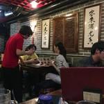 知音食堂 - 内観写真: