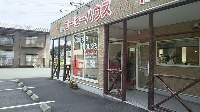 コーヒーハウス - 下府/パン [食...