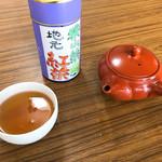 69757904 - 狭山茶の紅茶