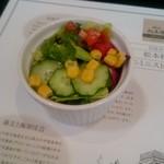 日比谷松本楼GRILL - サラダ
