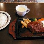 resutorankonishi - ハンバーグ(1,000円)