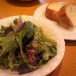 ルコネッサンス - サラダ、自家製パン