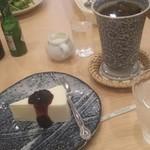 茶房平 -