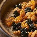 保月 - 雲丹の土鍋ご飯