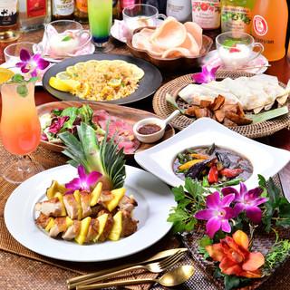 アジアの美味しい料理いいとこどりです!